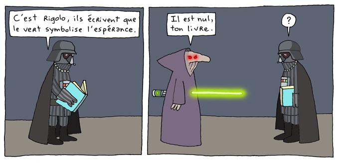 Yoda 124