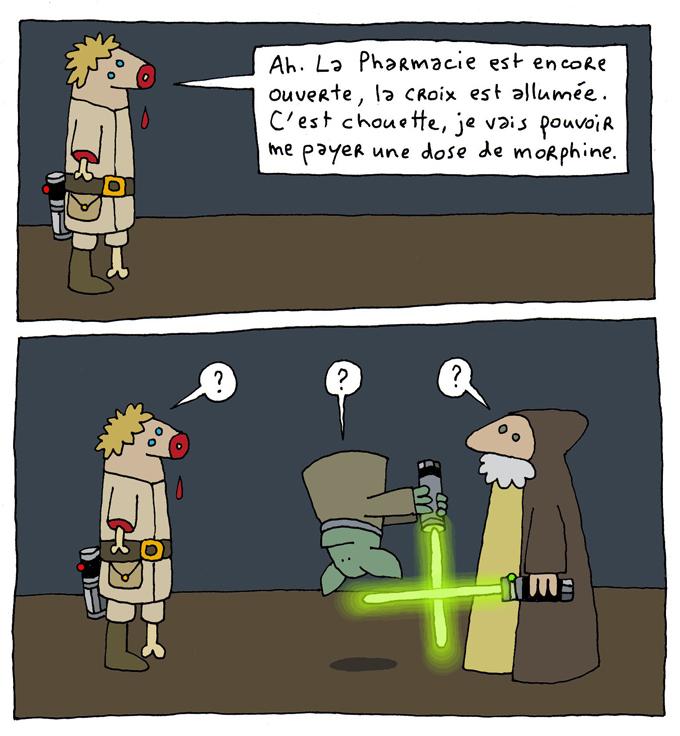 Yoda 68