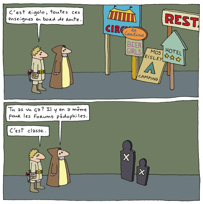 Yoda 173