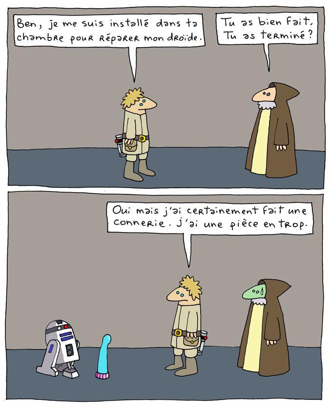 Yoda 170