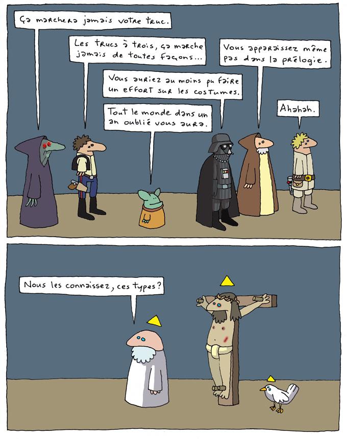 Yoda 197