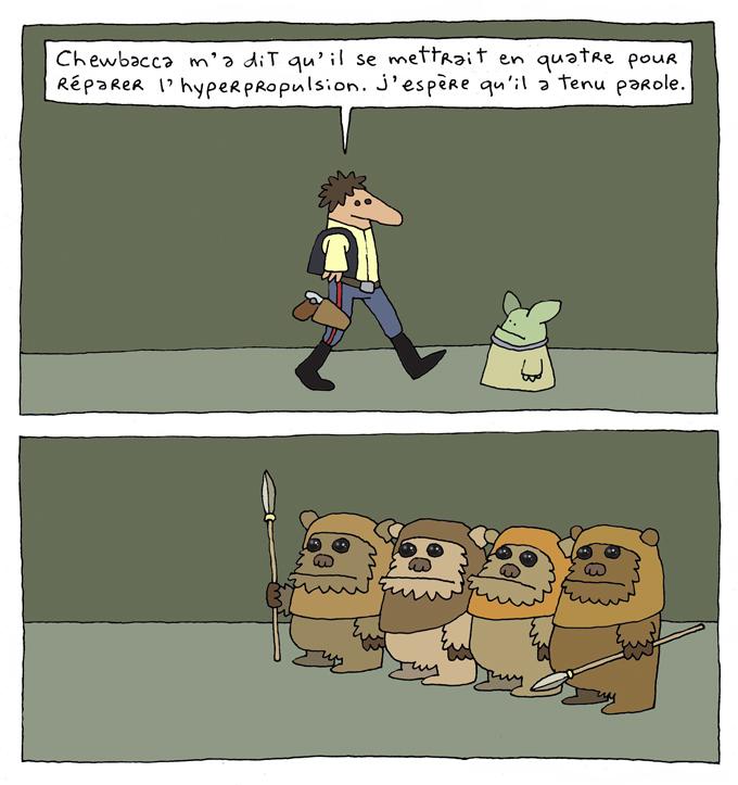 Yoda 231
