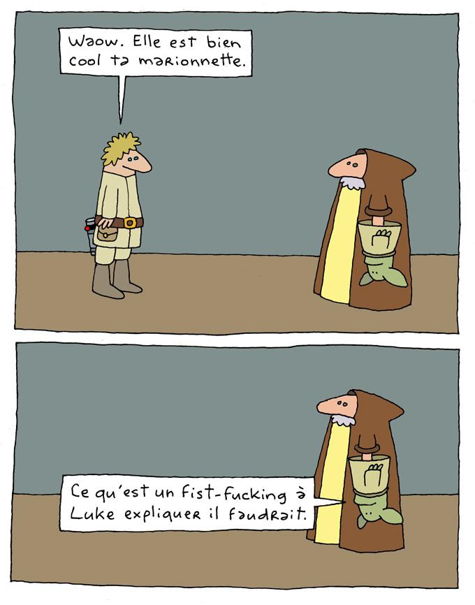 Yoda 237