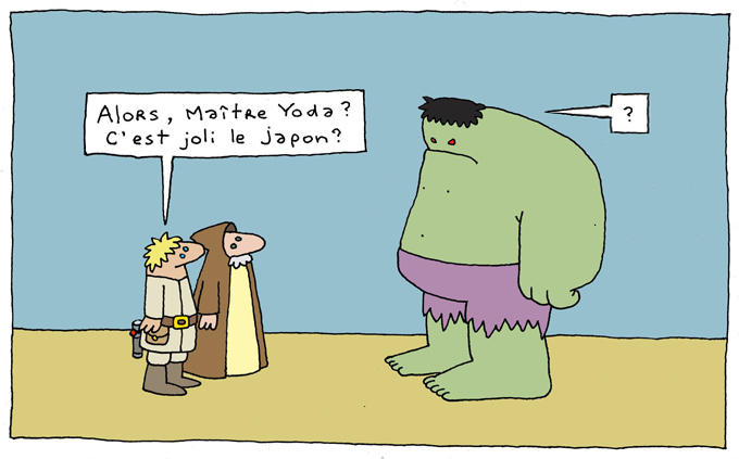 Yoda 307