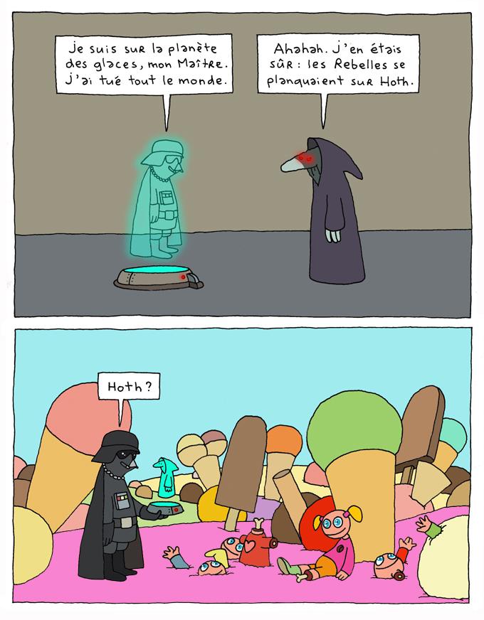 Yoda 321