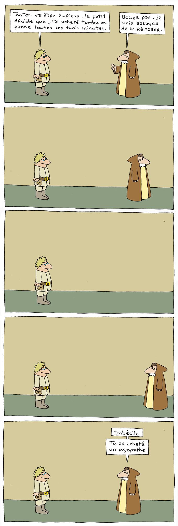 Yoda 343