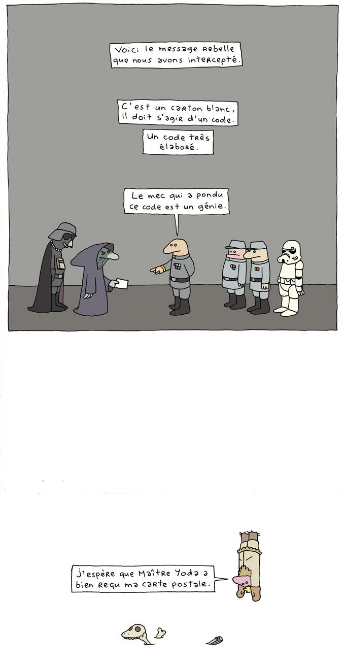 Yoda 352