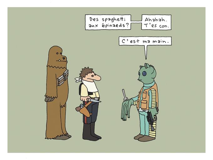 Yoda 367