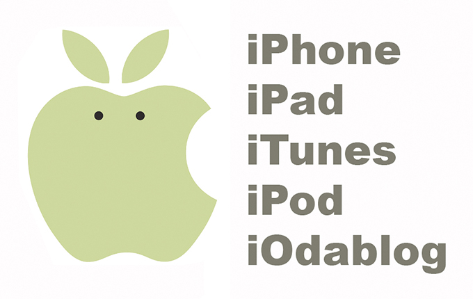 Apple Yoda res