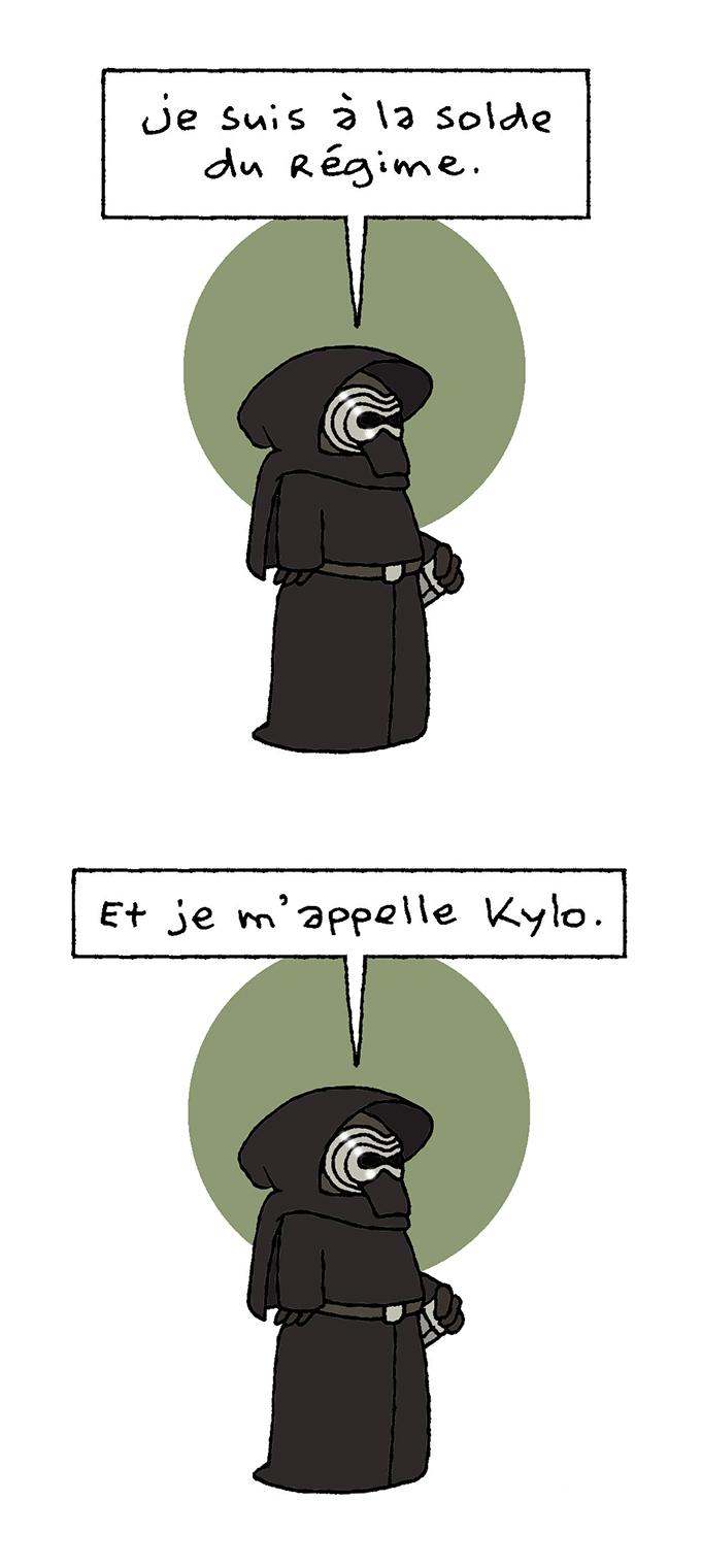 kylores